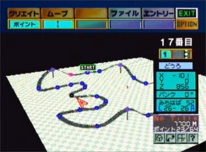 Screenshot aus F-Zero X (Editor)