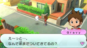 Yo-Kai Watch - Screenshot 1
